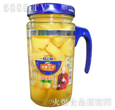 水果王子菠萝罐头638g