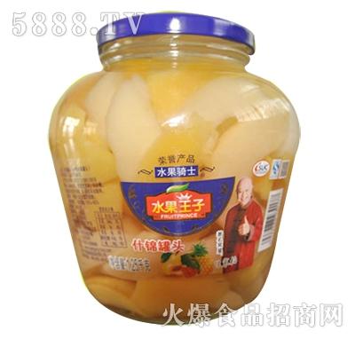 水果王子什锦罐头1.25kg