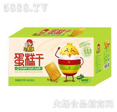 三善缘蛋糕干绿豆味箱装2kg