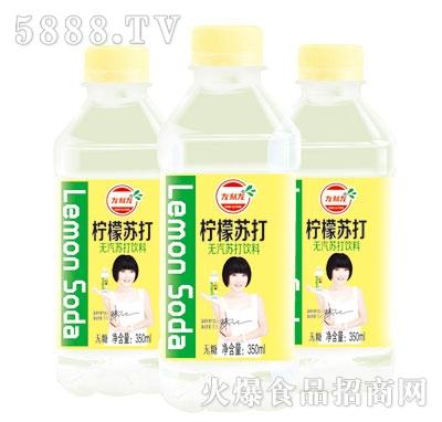 友利友柠檬苏打饮料350ml