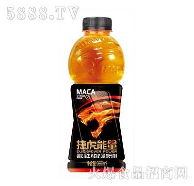 380ml捷虎能量强化维生素饮料