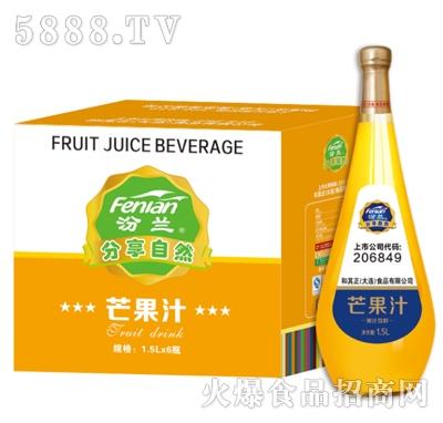 和其正汾兰芒果汁1.5L