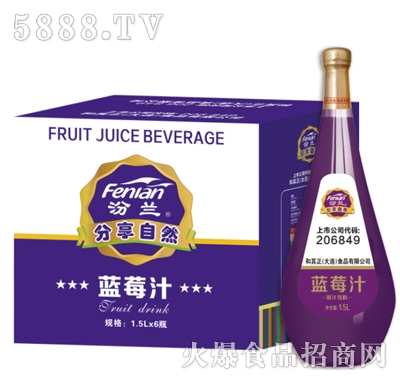 和其正汾兰蓝莓汁1.5L