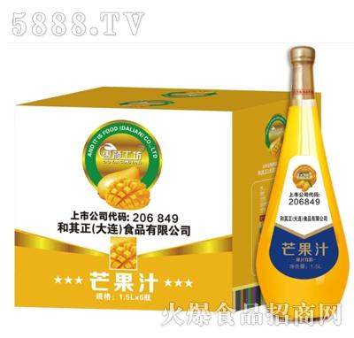 枣颜工坊芒果汁1.5L