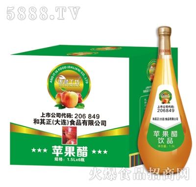 枣颜工坊苹果醋1.5L