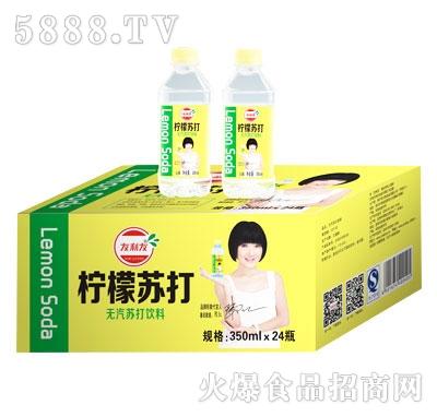 友利友柠檬苏打饮料350mlx24