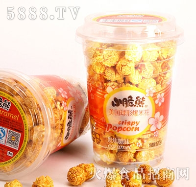 小脆熊美国球形爆米花焦糖味120g