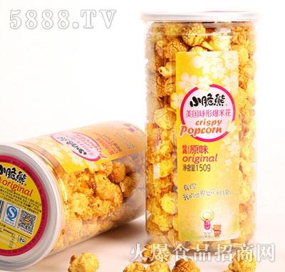 小脆熊美国球形爆米花原味150g