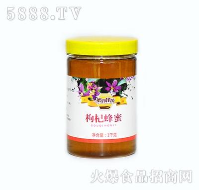蜜浪蜂坊枸杞蜂蜜1000克