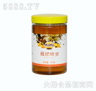 蜜浪蜂坊枇杷蜂蜜1000克