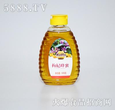 蜜浪蜂坊枸杞蜂蜜500克