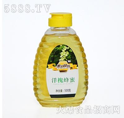 蜜浪蜂坊洋槐蜂蜜500克