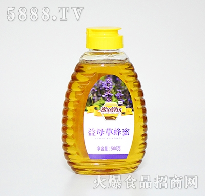 蜜浪蜂坊益母草蜂蜜500克