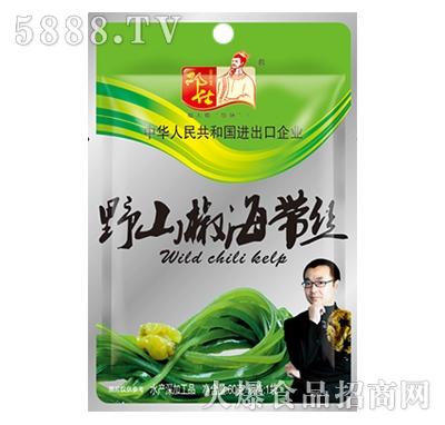 邓仕野山椒海带丝产品图
