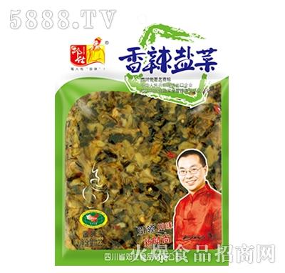 邓仕香辣盐菜产品图