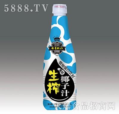 鹰航生榨椰子汁1.25KG