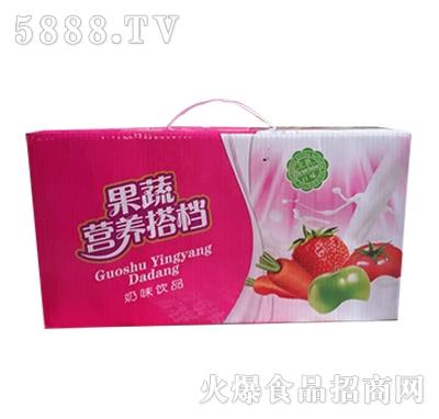 果蔬营养搭档奶味饮品礼盒