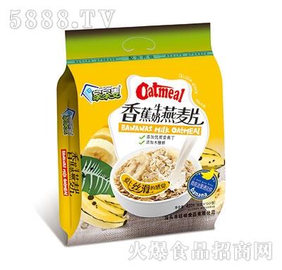 家家麦香蕉牛奶燕麦片420克产品图