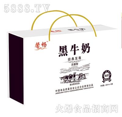 馨畅黑牛奶礼盒