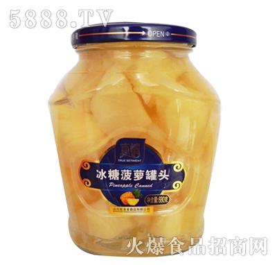 真情冰糖菠萝罐头680g