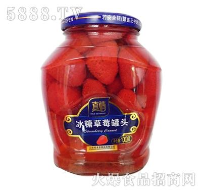 真情冰糖草莓罐头1000g