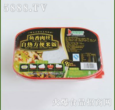 得益绿色鱼香肉丝自热方便米饭