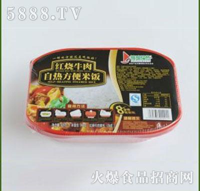 得益绿色红烧牛肉自热方便米饭