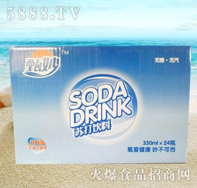 甄妙苏打饮料350mlx24
