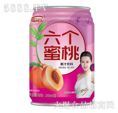 同瑞同乐六个蜜桃240ml罐