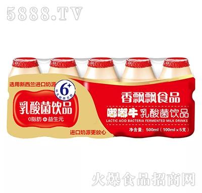 嘟嘟牛乳酸菌饮品100mlx5支