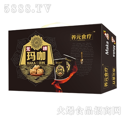 240ml养元食疗无糖玛咖饮料礼盒