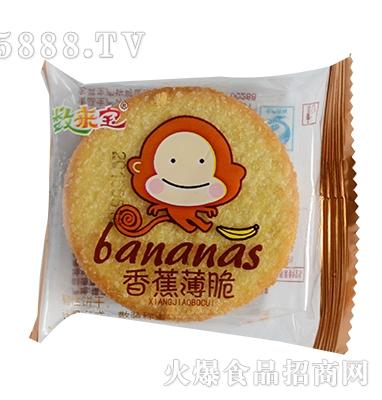 数来宝香蕉薄脆韧性饼干散装称重