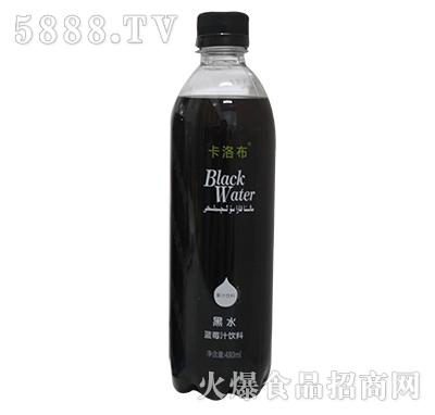 卡洛布黑水果汁饮料480ml