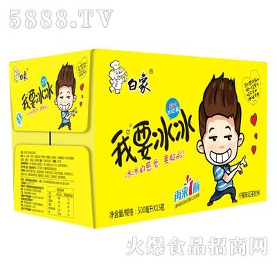 白象柠檬味红茶饮料500mlx15