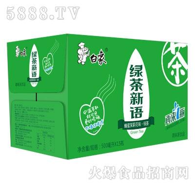 白象蜂蜜茉莉花味绿茶500mlx15产品图