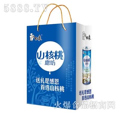 白象山核桃磨坊礼品袋(蓝色)