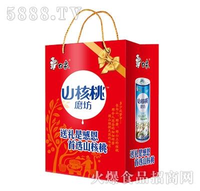 白象山核桃磨坊礼品袋(红色)