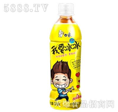 白象柠檬味红茶饮料500ml