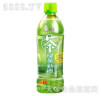 白象蜂蜜茉莉花味绿茶500ml产品图