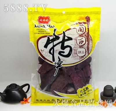 闽西好紫薯酥250g