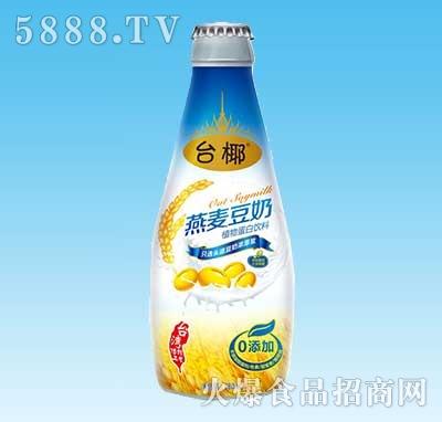 台椰燕麦牛奶280ml