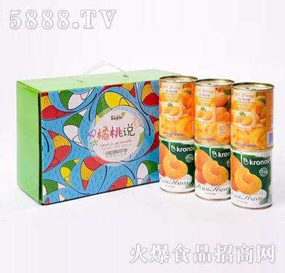 树美食橘子罐头礼盒