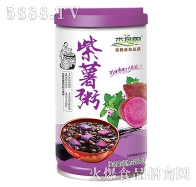 杰格郎紫薯粥320g