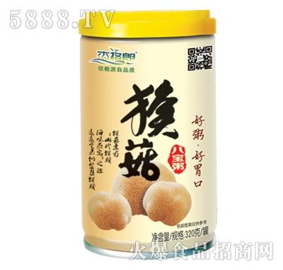 杰格郎猴菇八宝粥320g