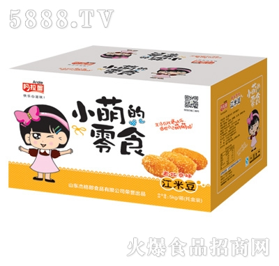 小萌的零食江米豆箱装