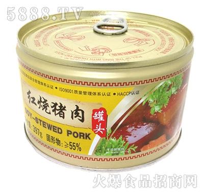 红塔牌红烧猪肉罐头397克