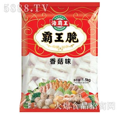 海霸王鱼皮脆饺香菇味