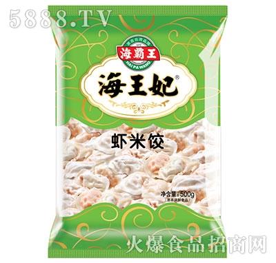 海王妃鱼皮脆虾米饺500g