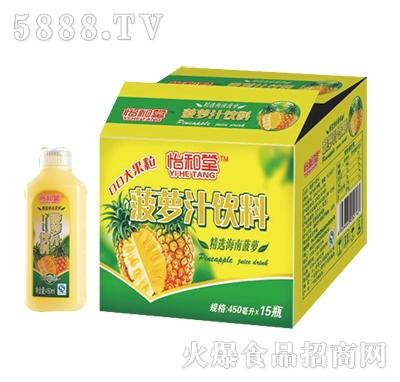 怡和堂菠萝汁饮料450mlx15瓶