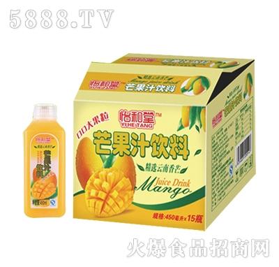 怡和堂芒果汁饮料450mlx15瓶